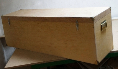 Ящик \ сундук